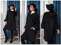 ЖІноче кашемірове пальто з рюшами на рукавах.Р-ри 46-60