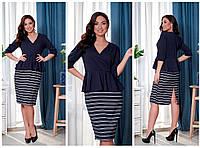 Батальне  плаття з полосатою юбкою , 3 кольори.Р-ри 46-60, фото 1