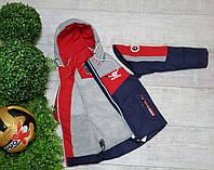 Куртка код 8210 A  размеры на рост от 104 до 128 возраст от 4 лет и старше, фото 1