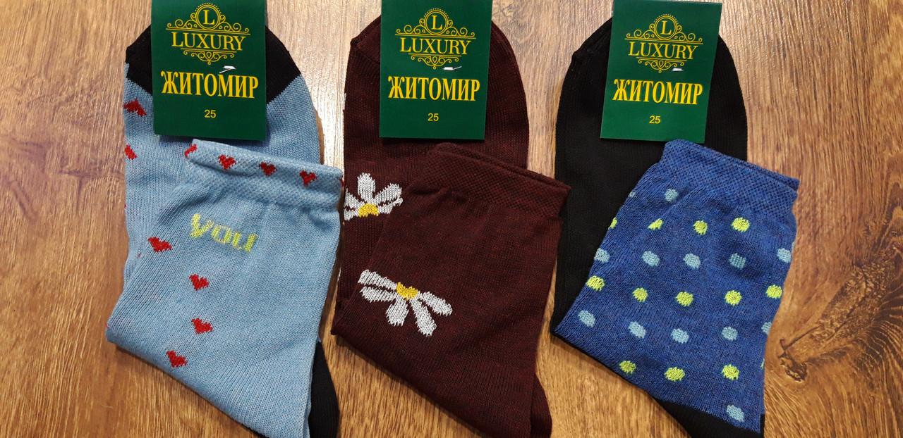 """Шкарпетки жіночі демісезонні хб """"Житомир"""" 25(35-40) Асорті 2"""