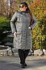 Пальто демисезонное Аврора, фото 4