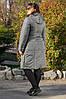 Пальто демисезонное Аврора, фото 5