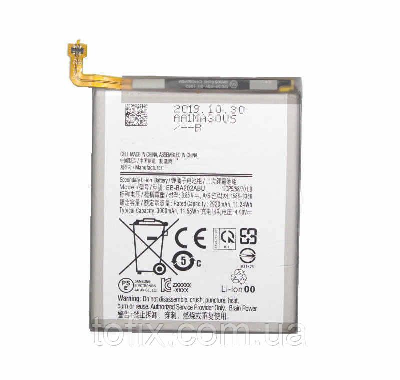 Аккумулятор (АКБ, батарея) EB-BA202ABU для Samsung Galaxy A20e A202F/DS, 3,85 B, 3000 мАч, оригинал