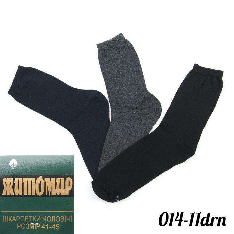Недорогие мужские носки Житомир (Украина) 014-11drn