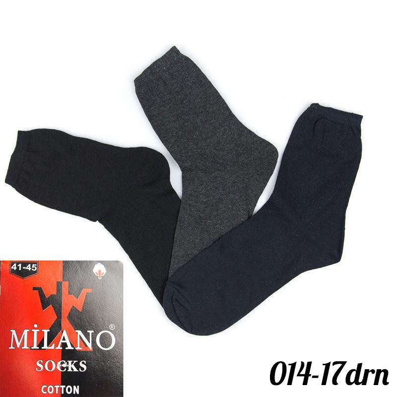 Носки мужские опт Milano (Украина) 014-17drn