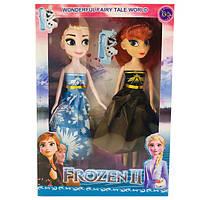 Набор 2 кукол Ледяное Сердце Frozen 2 (23 см)