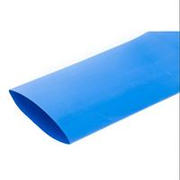 Термоусадочная трубка 5мм синяя (1м)