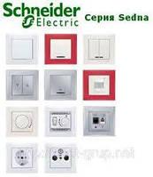 Schneider серия Sedna