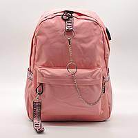 Городской рюкзак Winner розовый с цепочкой