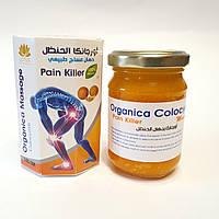 Бальзам для суставов от мышечной боли /Organica Massage Colocynth Pain Killer /Lotus