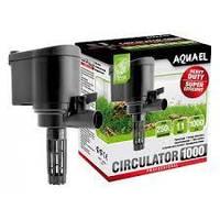 Aquael (Акваель) CIRCULATOR 1000 циркулятор для очищення води в прісноводних акваріумах(ОТПРАВКА ПО ПЯТНИЦАМ)