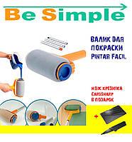 Валик Pintar Facil для покраски с резервуаром