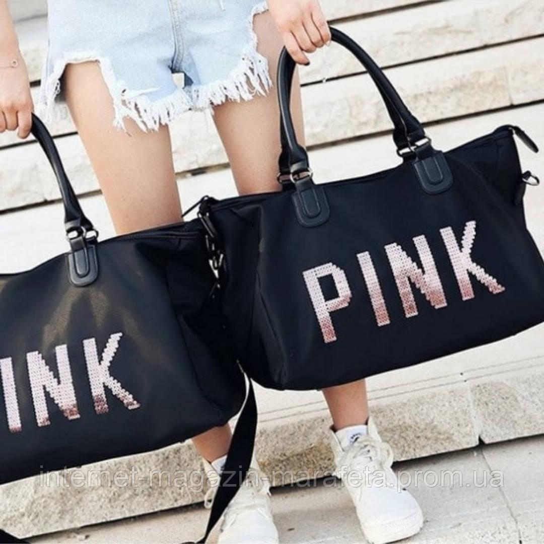 Сумка женская спортивная Pink /черная, красная, розовая