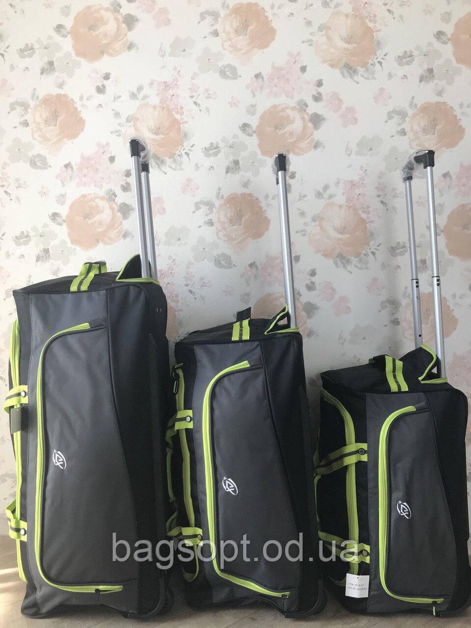 Комплект дорожных сумок (маленькая, средняя, большая)