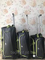 Комплект дорожных сумок (маленькая, средняя, большая), фото 1