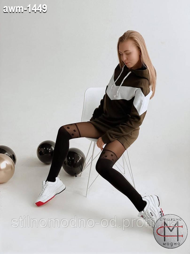 """Жіноче плаття  """"Спорт"""" від СтильноМодно"""