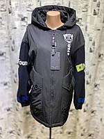 Куртка женская весна-осень Ana Vista 2023