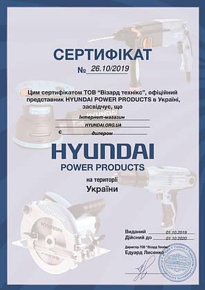 Генератор дизельный Hyundai DHY 6000SE, фото 2