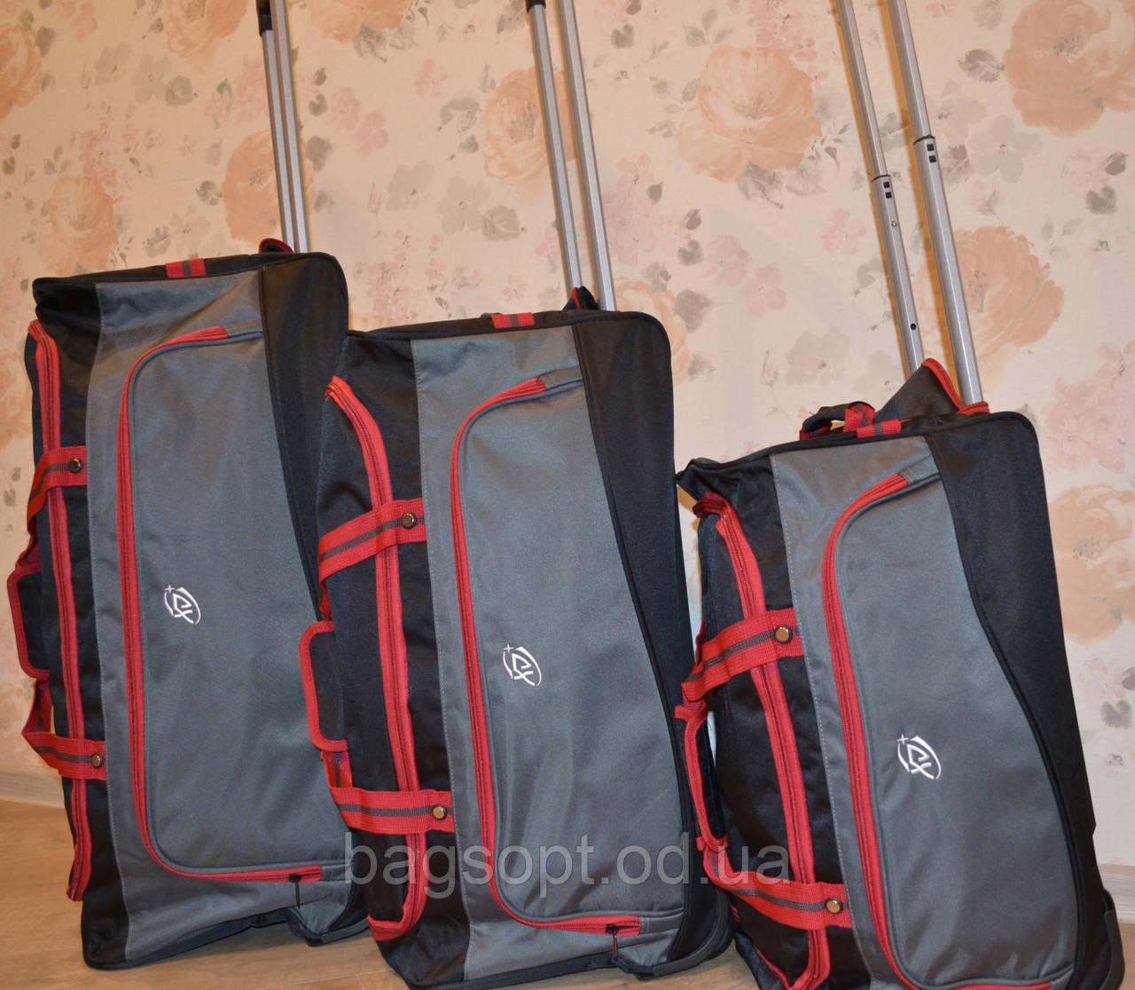 Набор (комплект) дорожных сумок на колесах с выдвижной ручкой