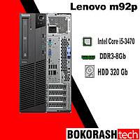 "Системный блок""Lenovo m92p"" \intel core i5-3470\DDR3 8GB\HDD 320GB"