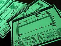 Фотолюминесцентный (светящийся) план эвакуации, 1шт, A3