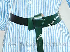 Ремень завязка женский кожаный, зеленый  ширина 45 мм*20 мм. 930226