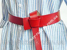 Ремень завязка женский кожаный, красный  ширина 45 мм*20 мм. 930224