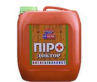ПИРОДОКТОР ИР-014 Вогнебіозахист Антисептик-антипірен для деревини 10 л