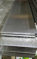 Полоса алюминиевая 20х2мм