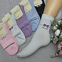 "Женские носки ""Фенна"", 37-41 р-р .  Женские носочки, носки для женщин"