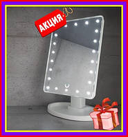 Зеркало для макияжа с подсветкой Magic Makeup Mirror 22 лампы, косметическое LED зеркало мейкап миррор белое
