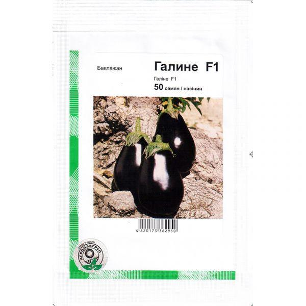 "Семена баклажана ""Галине"" F1 (50 семян) от Clause"