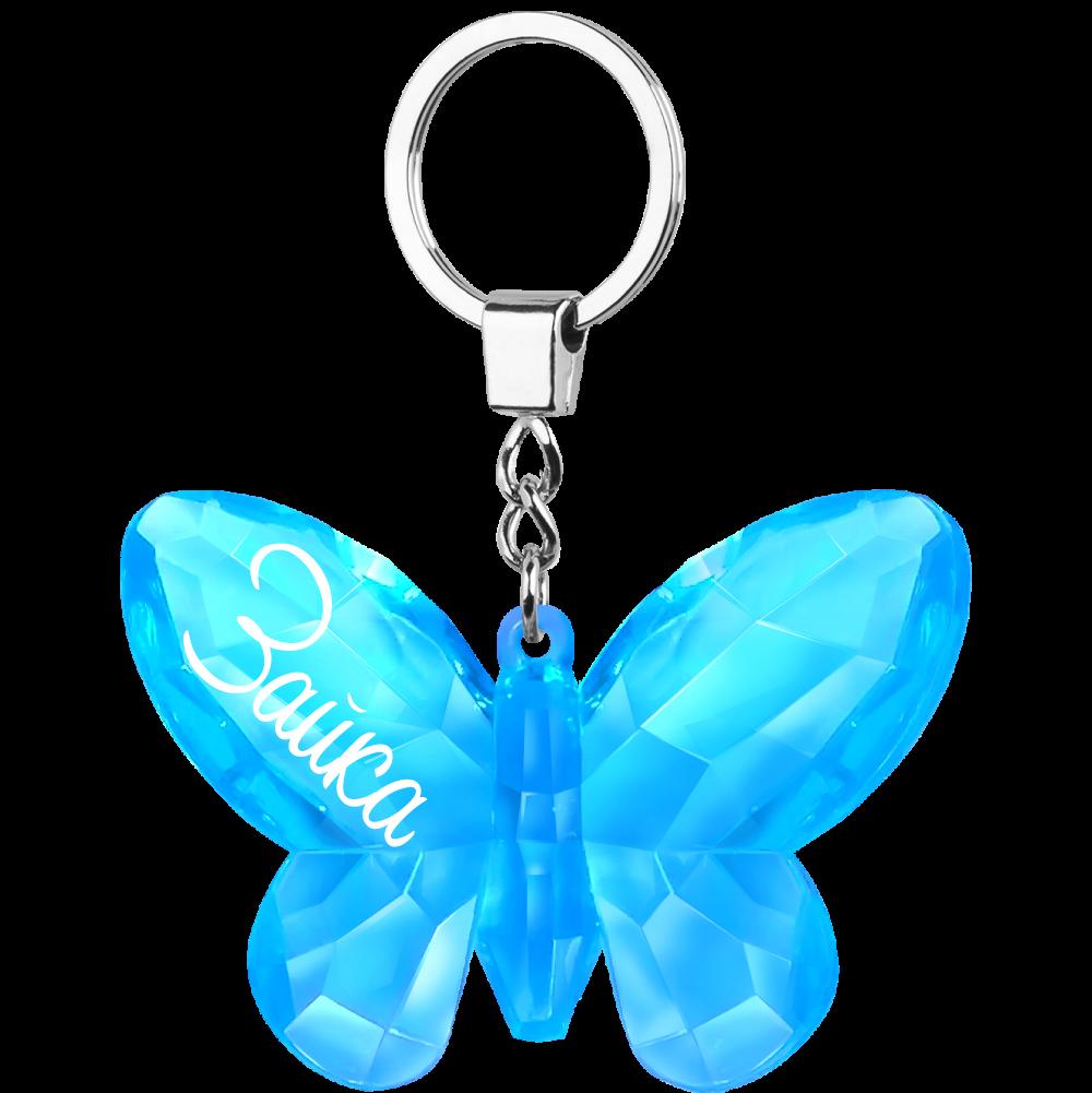 """Брелок на ключи в виде бабочки """"Зайка"""" голубой"""
