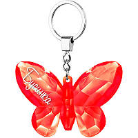 """Брелок на ключі у вигляді метелика """"Бусинка"""" червоний"""