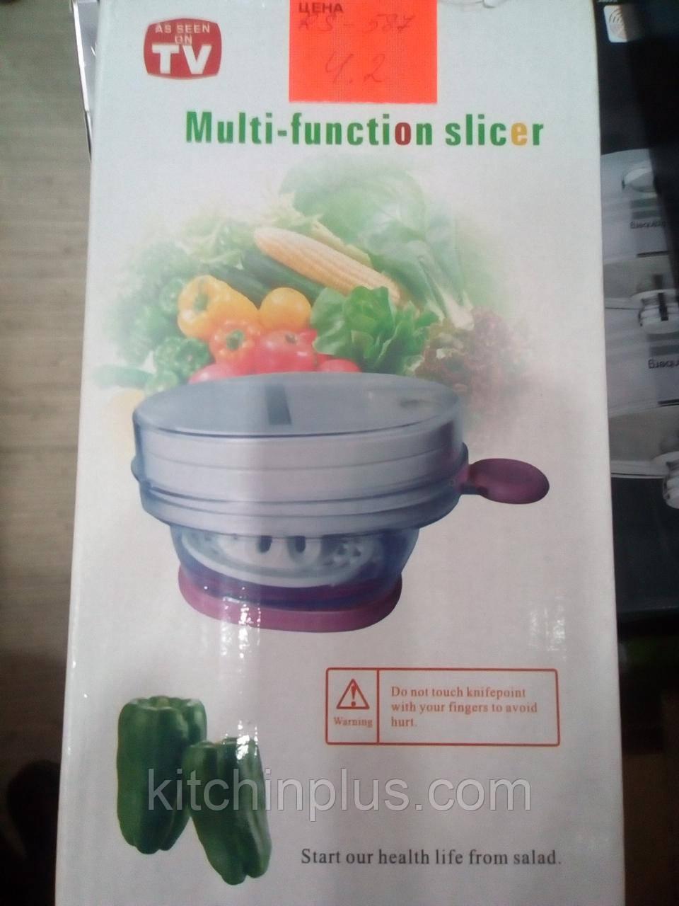Багатофункціональна терка-овочерізка multi-function slicer RS-587
