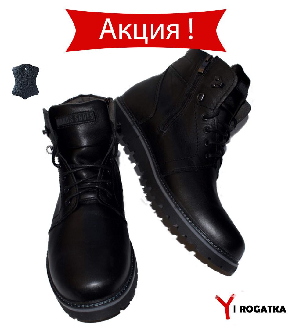 Мужские кожаные ботинки великаны, черные с серыми вставками на подошве