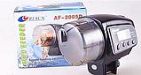 Кормушка автоматическая для рыб, автокормушка Resun AF2005D, фото 2