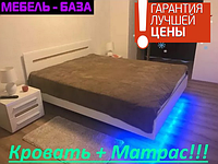 Бьянко Кровать 1,6м. + Каркасный Матрас