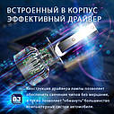 Лампа светодиодная для фар G2 MINI LED  H11 6000 Lum, цвет свечения 6000К, 2 шт/компл., фото 3