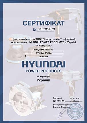Генератор дизельный Hyundai DHY 8500SE, фото 2