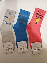 Стильные модные женские носки с приколами Crazi Socks, фото 3