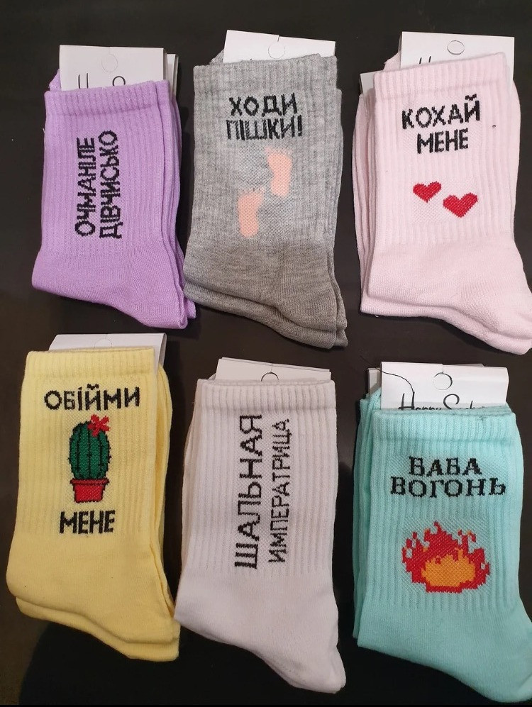 Стильные модные женские носки с приколами Crazi Socks