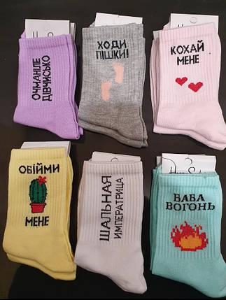 Стильные модные женские носки с приколами Crazi Socks, фото 2
