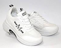 Модные белые текстильные кроссовки на каждый день