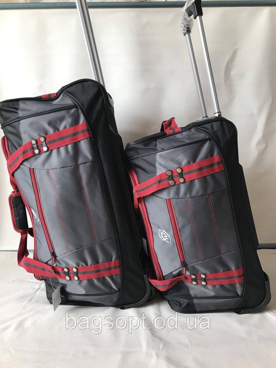 Набор (комплект) дорожных сумок на колесах для путешествий