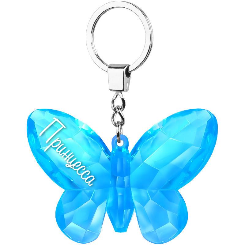 """Брелок на ключи """"Принцесса"""" голубой"""