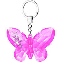 """Брелок на ключі """"Краща подруга"""" рожевий"""