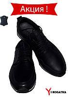 Мужские кожаные кроссовки Rovigo, цвет черный, черная кожподкладка, ортопедическая стелька, белая подошва