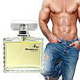 PHOBIUM Pheromo v2.0 STRONGER for men от Aurora Духи с феромонами мужские 100 ml, фото 5