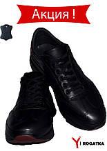 Мужские кожаные кроссовки Rovigo, цвет черный, кожподкладка, ортопедическая стелька, вставка бордо на пятке